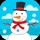 新年のゲーム - Androidアプリ