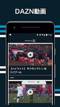 Goal.comのおすすめ画像2