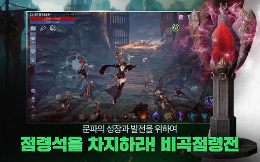 ubbf8ub9744 android2mod screenshots 14