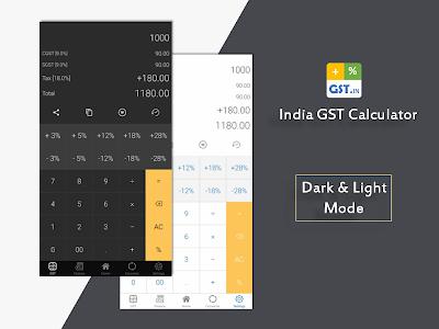 India GST Calculator & GST Rates 3.8.3 (Pro)