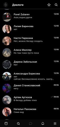 VK Fenrir android2mod screenshots 5