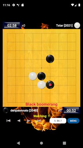 Go Quest Online (Baduk/Weiqi) 2.1.7.1 screenshots 2