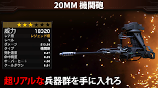 Zombie Gunship Survival ゾンビ生存のおすすめ画像2