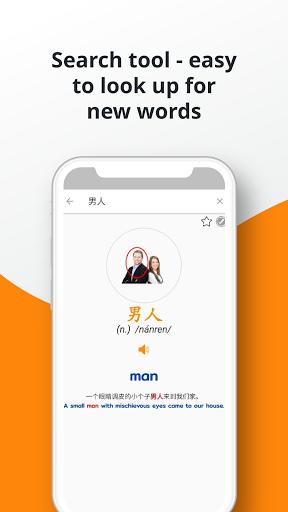 Learn Chinese - 6000 Essential Words apktram screenshots 8