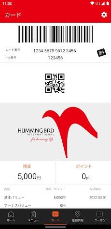 ハミングバードアプリのおすすめ画像4