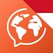 インドネシア語を無料で学習 - Androidアプリ