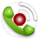 Automatic Call Recorder - Androidアプリ