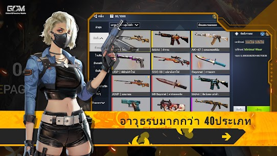 Global Offensive Mobile APK for Android 5
