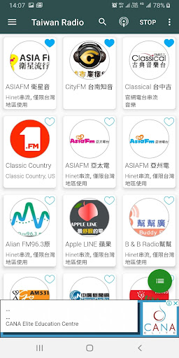 Taiwan Online Radio and TV screenshots 2