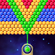 Bubble Clash - Androidアプリ