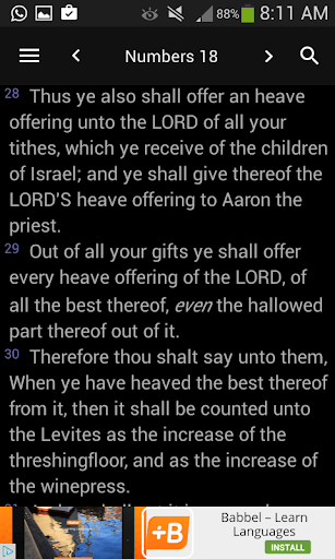 King James Bible - KJV Offline Free Holy Bible 238 Screenshots 5