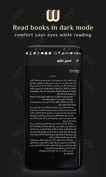 Writers' corner screenshot 6