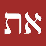 The Cepher Abridged  Icon
