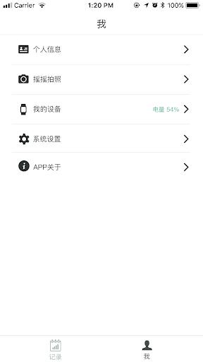 Tband 1.0.5 Screenshots 6