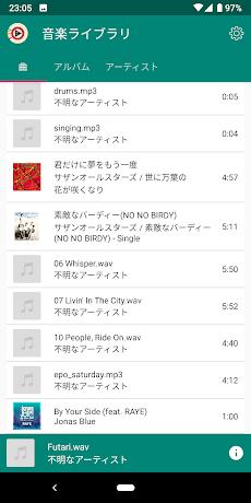 Nu-Music Player 〜 楽曲のスピード/ピッチ変更のおすすめ画像1