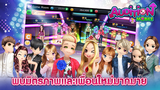 Audition Mobile TH apkpoly screenshots 15