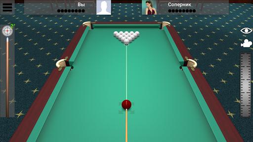 Russian Billiard Pool 11.0.2 screenshots 3