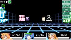 ダンジョン雛ちゃんズ 【東方RPG】のおすすめ画像4