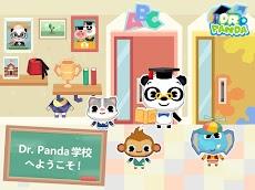 Dr. Panda 学校のおすすめ画像1