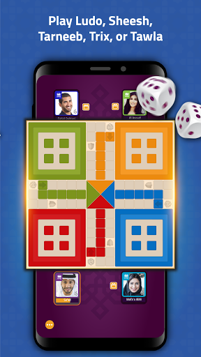 VIP Jalsat: Tarneeb, Trix & Domino Online 3.7.2.61 screenshots 10