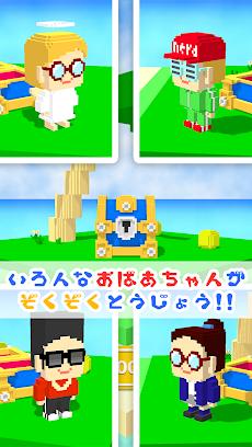 スーパーおばあちゃんズ - 面白いハマる無料アクションゲームのおすすめ画像2