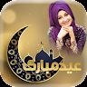 Bakra Eid Photo Frames app apk icon