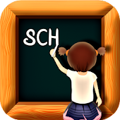 Kids School - Games for Kids APK download