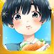 少年ごはん 愛情育成ゲーム - Androidアプリ