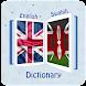 英語からスワヒリ語への辞書フル - Androidアプリ