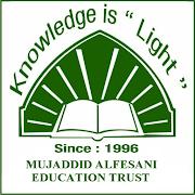 Alfesani Group of Schools