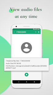 DC Call Recorder-protect privacy and pin lock