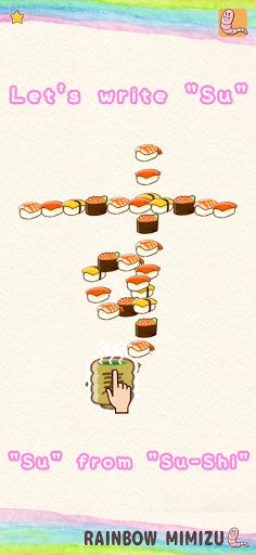 Fun! Hiragana screenshots 3