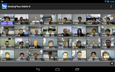 MeetingPlaza Mobile SIのおすすめ画像2