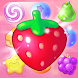 New Tasty Fruits Bomb: Puzzle World - Androidアプリ
