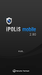 Install and Run iPOLiS mobile  Apps For Your Pc, Windows and Mac 1