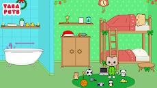 Yasa Pets Christmasのおすすめ画像2