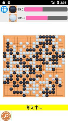 囲碁19x19のおすすめ画像1