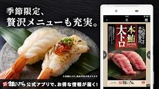 宅配寿司 銀のさらのおすすめ画像4