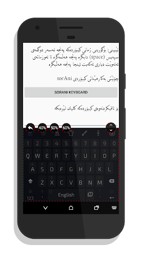 KurdKey Keyboard + Emoji 4.4.0 Screenshots 4