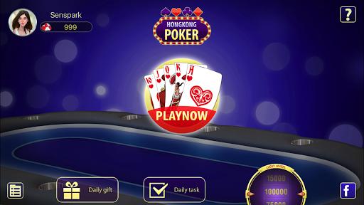 Hong Kong Poker 1.3.2 screenshots 15
