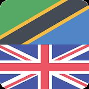 Swahili English Offline Dictionary & Translator