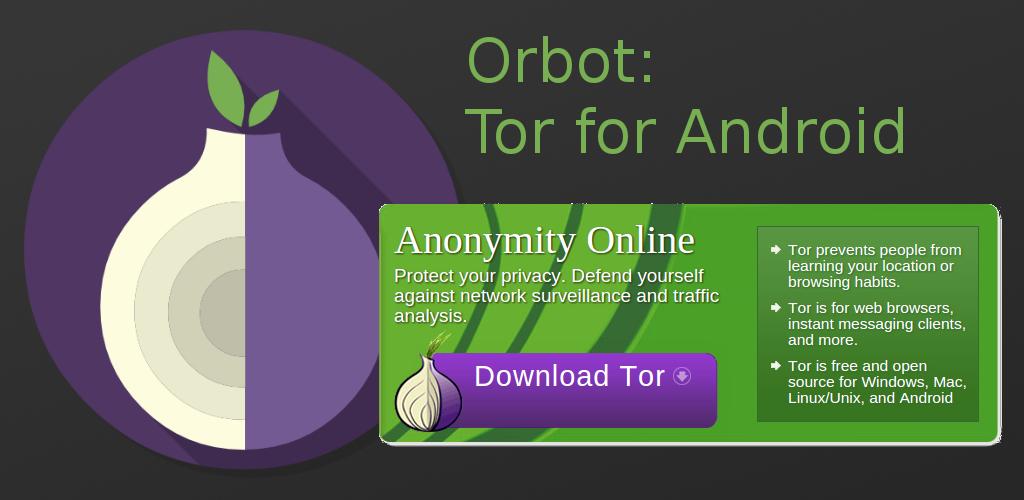 Браузер тор orbot гирда перевод страницы в браузере тор hyrda вход