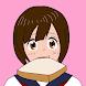 トースト少女 Android