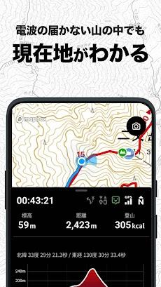YAMAP / ヤマップ | シェアNo.1登山GPSアプリのおすすめ画像2