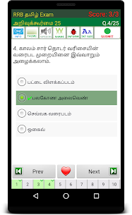 RRB Tamil 2.17 Latest MOD Updated 3