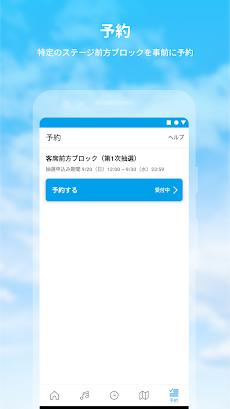 OSAKA GENKi PARKのおすすめ画像5