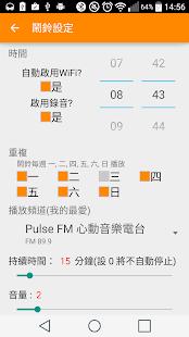 Taiwan Radio,Taiwan Station, Network Radio, Tuner