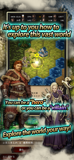 Seek Of Souls - An Unlimited adventure - 4.9.1 screenshots 5