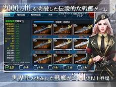 戦艦帝国-228艘の実在戦艦を集めろのおすすめ画像2