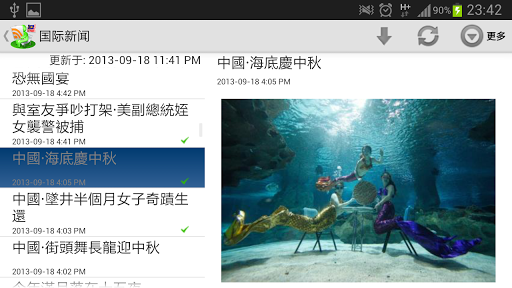 u5927u9a6cu65b0u95fb Malaysia News 8.2.3 Screenshots 3